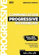 کتاب Communication progressive - debutant complet + CD
