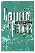 کتاب  grammaire du francais - Sorbonne قدیمی