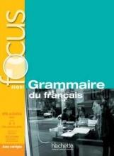 کتاب Focus : Grammaire du français + corriges + CD audio