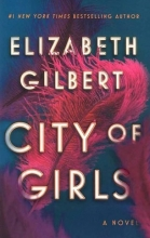 كتاب City of Girls