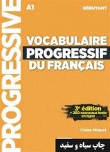 کتاب Vocabulaire progressif - debutant + CD -3eme edition