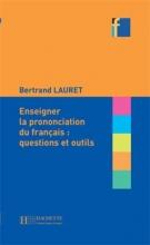 کتاب Collection F - Enseigner la prononciation