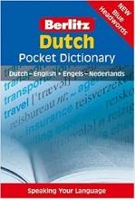 كتاب Berlitz Dutch Pocket Dictionary
