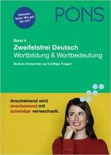 كتاب Zweifelsfrei Deutsch Wortbildung & Wortbedeutung