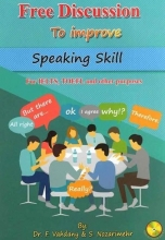 كتاب Free Discussion to Improve Speaking Skill +DVD