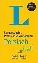 دیکشنری دوسویه Langenscheidt Praktisches Wörterbuch Persisch