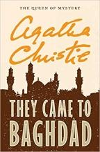كتاب They Came to Baghdad