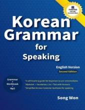كتاب Korean Grammar for Speaking