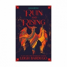کتاب Ruin and Rising - The Shadow and Bone Trilogy 3
