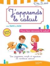 کتاب J'apprends le calcul avec Sami et Julie