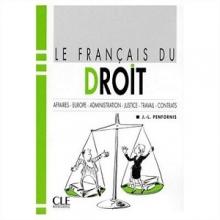 کتاب Francais du droit