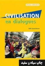کتاب Civilisation en dialogues - debutant + CD