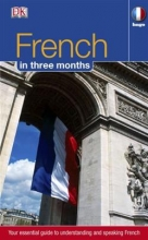 کتاب French in three months فرانسه در 3 ماه