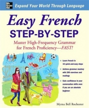 کتاب Easy French Step-by-Step فرانسه آسان