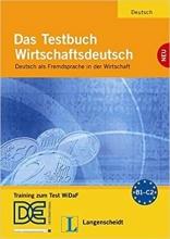 کتاب المانی Das Testbuch Wirtschaftsdeutsch
