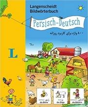 800 واژه برای کاربرد روزانه آلمانی