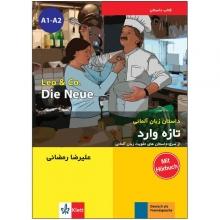کتاب داستان زبان آلمانی تازه وارد ترجمه علیرضا رمضانی