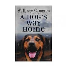 کتاب A Dogs Way Home
