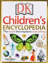 كتاب DK Children's Encyclopedia