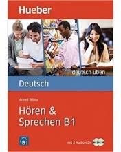 کتاب آلمانی هوقن اند اشپقشن Deutsch Uben: Horen & Sprechen B1 + CD