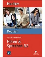 کتاب آلمانی هوقن اند اشپقشن Deutsch Uben: Horen & Sprechen B2 + CD