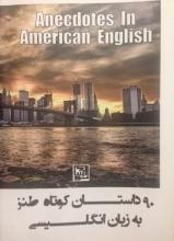 کتاب 90 داستان کوتاه طنز به زبان انگلیسی