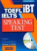 کتاب آیلتس تافل پرکار IELTS TOEFL iBT Speaking Test 5th Edition
