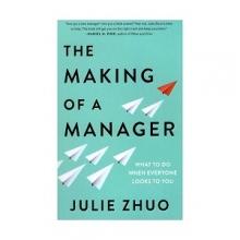 کتاب The Making of a Manager - Paperback