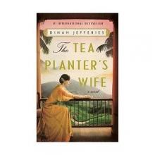 کتاب The Tea Planters Wife