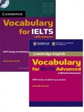 پک کامل کتاب های وکب فور آیلتس کمبریج cambridge vocabulary for ielts +CD