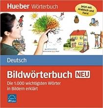 کتاب Deutsch Bildworterbuch