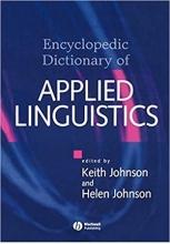 کتاب The Encyclopedic Dictionary of Applied Linguistics