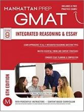 کتاب GMAT Integrated Reasoning and Essay Manhattan Prep