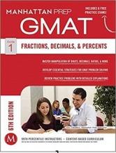 کتاب GMAT Fractions Decimals & Percents