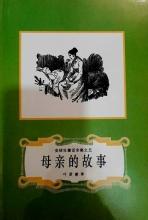 رمان چینی کد 1158090
