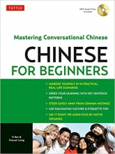 كتاب Chinese for Beginners: Mastering Conversational Chinese