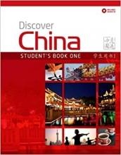 كتاب چینی دیسکاور چاینا Discover China 1