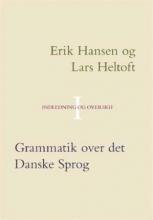 کتاب دستور زبان دانمارکی Grammatik over det Danske Sprog