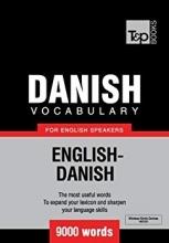 کتاب واژگان زبان دانمارکی Danish Vocabulary for English Speakers - 9000 Words