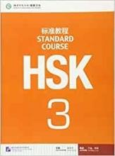 كتاب زبان STANDARD COURSE HSK3 سیاه و سفید