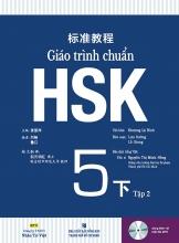 كتاب زبان STANDARD COURSE HSK 5B رنگی