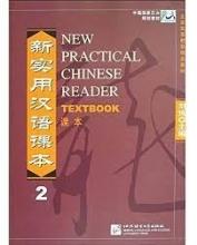 کتاب چینی نیو پرکتیکال چاینیز ریدر New Practical Chinese Reader Volume 2 - Textbook + workbook