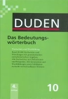 کتاب Duden Banden: 11 Redewendungen Worterbuch der deutschen Idiomatik