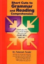 کتاب short cuts to grammar and reading comprehension