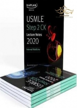 USMLE Step 2 CK Lecture Notes 2020 دوره کامل کتاب های کاپلان USMLE 2020
