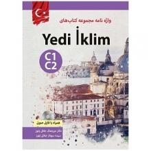 کتاب واژه نامه یدی ایکلیم Yedi Iklim C1 C2