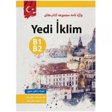 کتاب واژه نامه یدی ایکلیم Yedi Iklim B1 B2