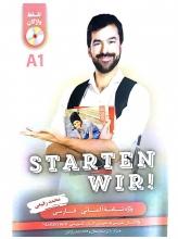 کتاب واژه نامه آلمانی فارسی اشتارتن ویر Starten wir A1 اثر محمد رفیعی