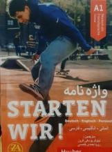 کتاب واژه نامۀ آلمانی انگلیسی فارسی Starten wir A1 اثر نیلوفر یوسفی افروز و رویا احمدی